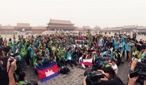 Participants gather before the cameras in Beijing