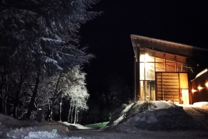 NKD - Nordisk Kunstnarsenter in Dale